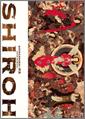 中川晃教主演 劇団☆新感線「SHIROH」DVD