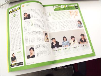 演劇ぶっく/クォータースターコンテスト掲載記事