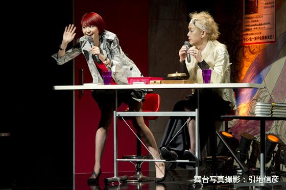 長澤まさみ・リリー・フランキー出演、作・演出:本谷有希子「クレイジーハニー」DVD