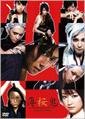 薄桜鬼 新選組炎舞録 DVD
