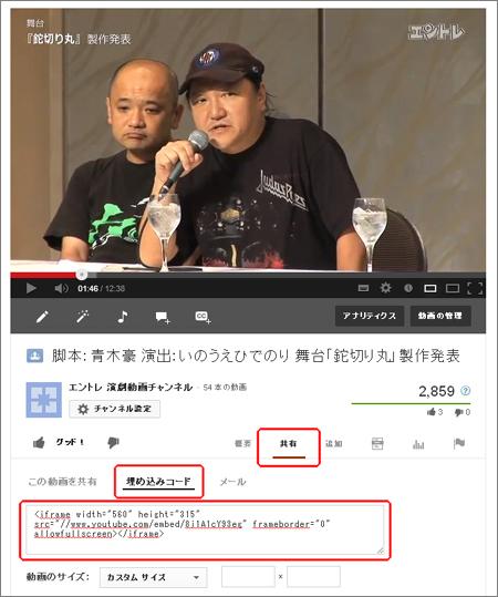 動画貼り付け(2)