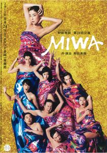 NODAMAP「MIWA」