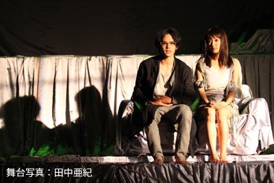 夏菜・池松壮亮出演舞台「ぬるい毒」写真