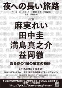 yoruheno-211x300