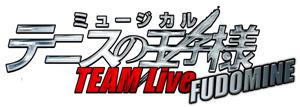 テニミュTEAM Live