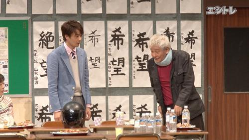 井上芳雄と近藤正臣