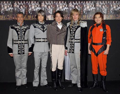 舞台「銀河英雄伝説 星々の軌跡」フォトセッション 撮影:引地信彦