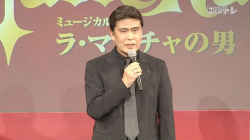 ミュージカル「ラ・マンチャの男」 松本幸四郎