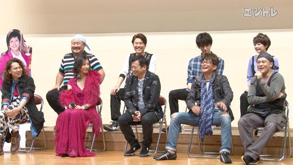 ミュージカル「HEADS-UP」ラサール石井と哀川翔とメインキャスト