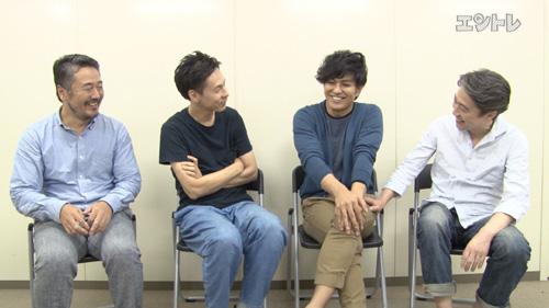 「大逆走」北村一輝、大倉孝二、池田成志、赤堀雅秋インタビュー