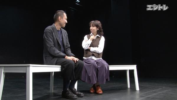舞台「悲しみを聴く石」那須佐代子×上村聡史インタビュー