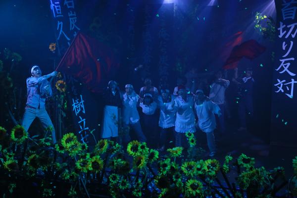 劇団桟敷童子「オバケの太陽」