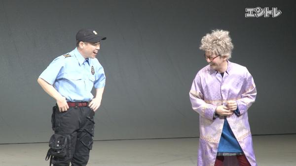 野田地図「逆鱗」に出演する瑛太と井上真央