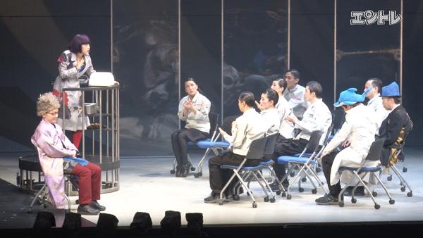 野田マップ「逆鱗」舞台写真