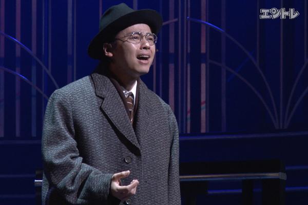 ミュージカル「グランドホテル」公開舞台稽古より
