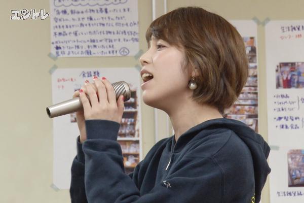 舞台「ナミヤ雑貨店の奇蹟」に出演する菊地美香