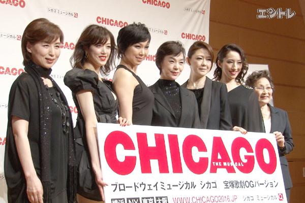 ミュージカル「CHICAGO」制作発表より