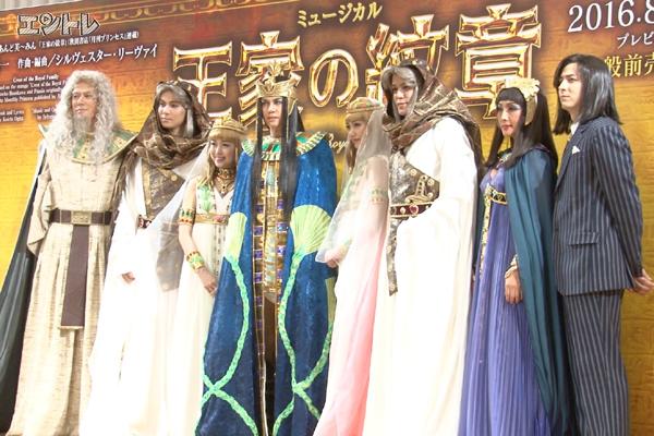 ミュージカル「王家の紋章」フォトセッション