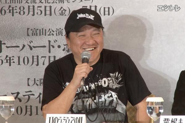 SHINKANSEN RX「ヴァン!バン!バーン!」