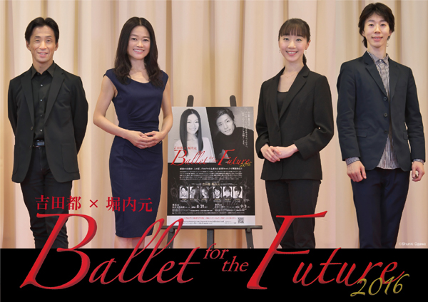 ballet for the Future