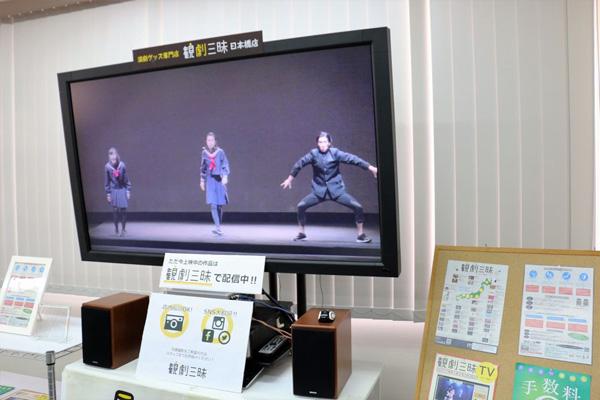 観劇三昧 高校生映像鑑賞会
