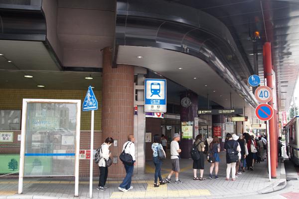 名古屋 原駅