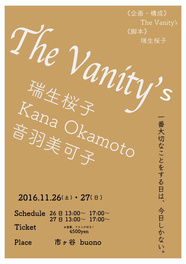 Vanity's