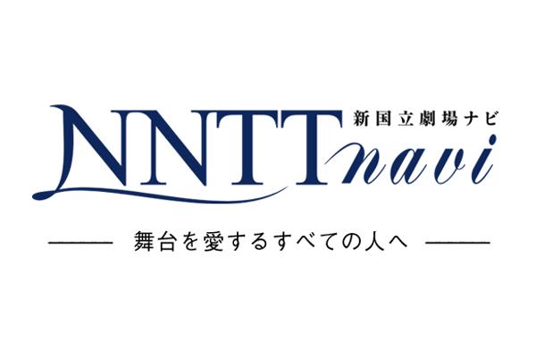 NNTT navi ロゴ