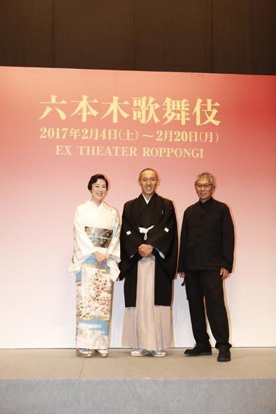 六本木歌舞伎 製作発表より 演出:三池崇史 出演:市川海老蔵、寺島しのぶ