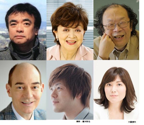 盛岡文士劇 出演者の作家たち