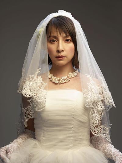 OFFICE SHIKA PRODUCE「親愛ならざる人へ」 奥菜恵が花嫁役に