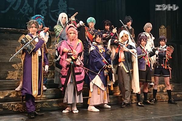 舞台「刀剣乱舞」フォトセッション