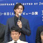 加藤和樹 舞台「ハムレット」製作発表より