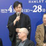 藤原道山 舞台「ハムレット」製作発表より
