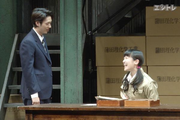 舞台「幸福な職場」 安西慎太郎と前島亜美