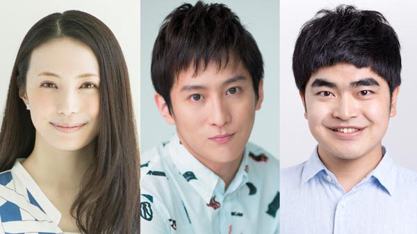 舞台「人間風車」出演のミムラ、成河、加藤諒