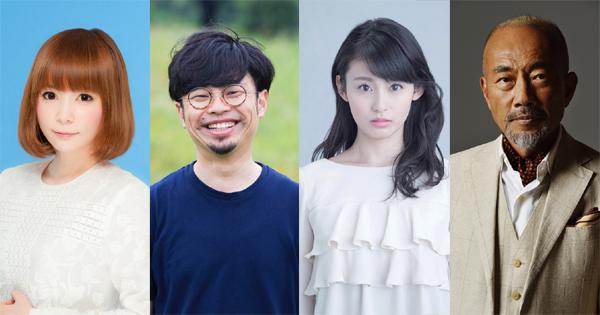 「上を下へのジレッタ」に出演する中川翔子、浜野謙太、本仮屋ユイカ、竹中直人