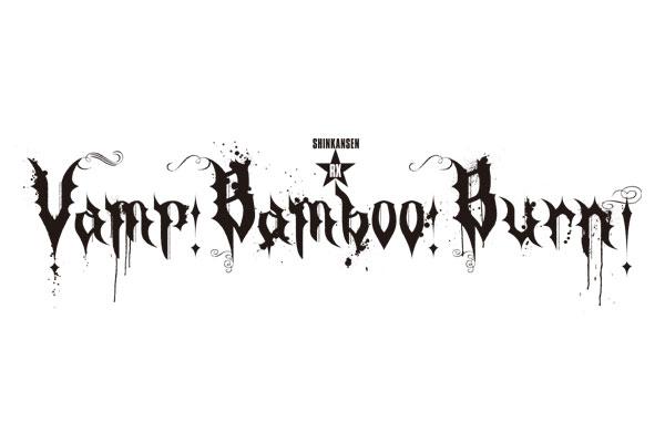 VBB ロゴ