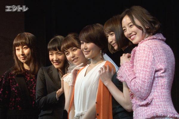 【動画2分】舞台「野良女」製作発表
