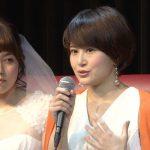 舞台「野良女」製作発表 佐津川愛美