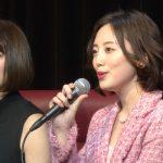 舞台「野良女」製作発表 沢井美優