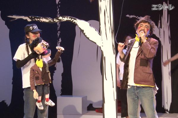 モラトリアムパンツ「おばけリンゴ」開幕!