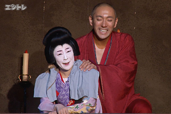 六本木歌舞伎「座頭市」 市川海老蔵と寺島しのぶ