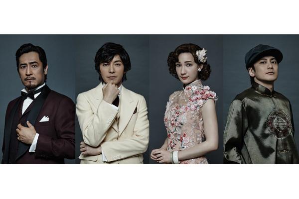魔都夜曲キャスト 左から橋本さとし、藤木直人、マイコ、小西遼生