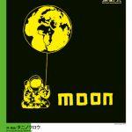 タニノクロウ「moon」フライヤー