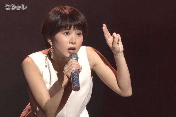 舞台「野良女」佐津川愛美