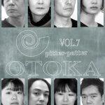 ピタパタ第7回公演『オトカ』