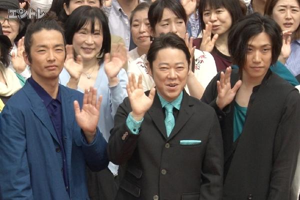 【動画7分】劇団☆新感線「髑髏城の七人」Season鳥 製作発表