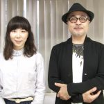 日本総合悲劇協会「業音」松尾スズキ、平岩紙