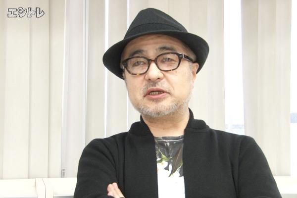 日本総合悲劇協会「業音」松尾スズキ